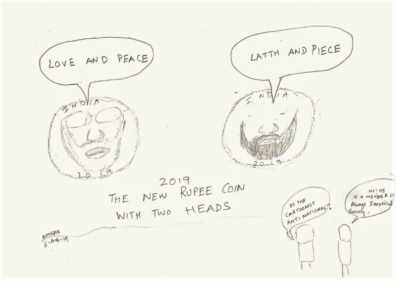 two_heads (2)