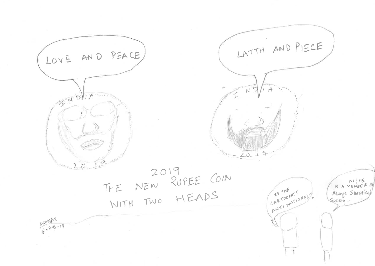 two_heads